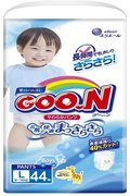 goon pl boy 50pc-600x600