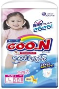goon pl girl 50pc-600x600