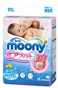 moony new born90 0-5kg