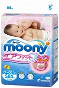moony_s-diaper7