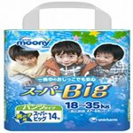 moony super big boy 18-35 1